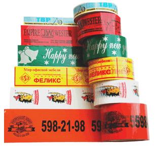 изготовление упаковочной пленки с логотипом